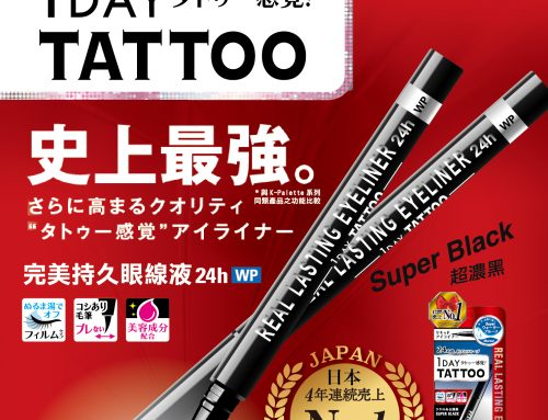 MTR AD for Hero item One day Tattoo Eyeliner